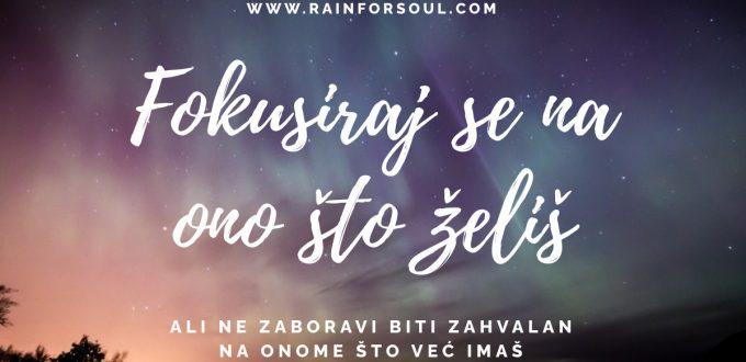 RainForSoul